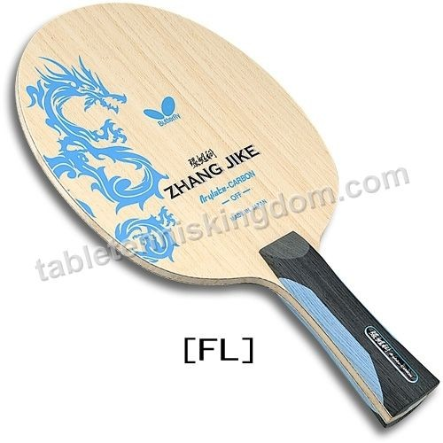 butterfly ping pong paddle carbon