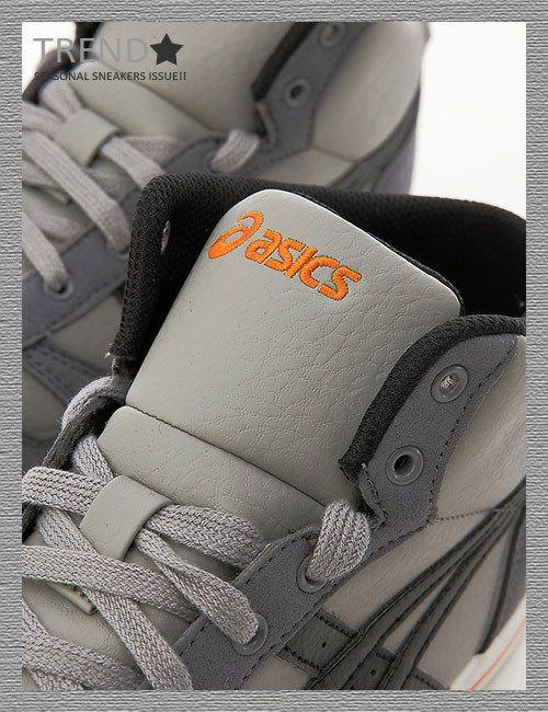 Brand New ASICS AARON MT Grey Shoes Steeple Grey/Caviar #37