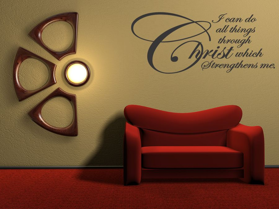 Can do All Things Wall Quote Christ Bible Decal Art Sticker Home