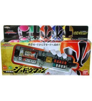 Power Rangers Samurai Sentai Change Mobile Shodou Phone *New*