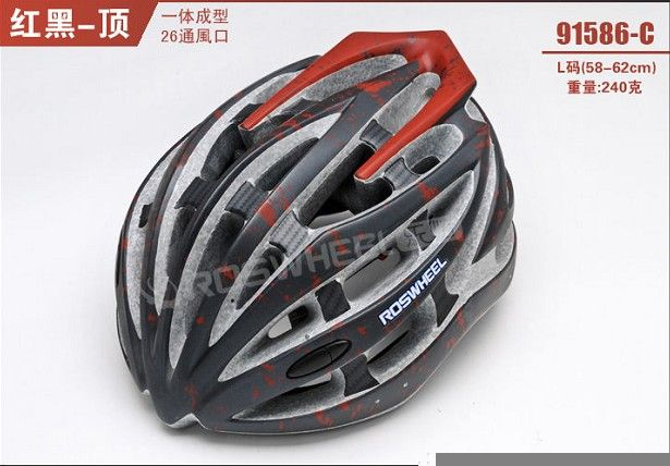 ROSWHEEL Cycling MTB/Road Bike Safety Bicycle Adult Helmet 26 Holes