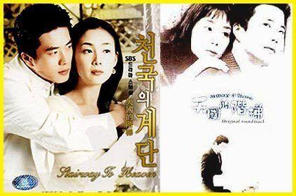 Stairway to Heaven Korean Drama 2003 w English Japanese Sub