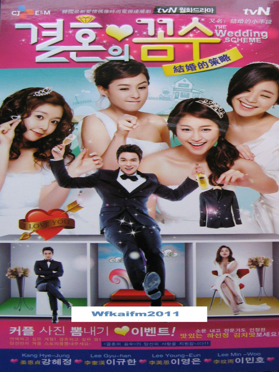 The Wedding Scheme Korean Drama English Subtitle