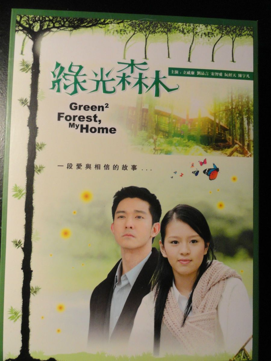 Green Forest My Home Korean Drama Korea Movie Asia TV KBS