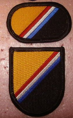 AIRBORNE BERET FLASH& OVAL, USSOCOM